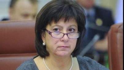 Яресько уговаривает депутатов пойти навстречу требованиям МВФ и ВБ