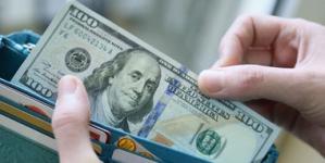Экономический прогноз на четыре года: какой будет зарплата украинцев и курс доллара