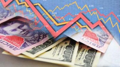 Украинцам обещают инфляцию ниже 10% с 2017 года