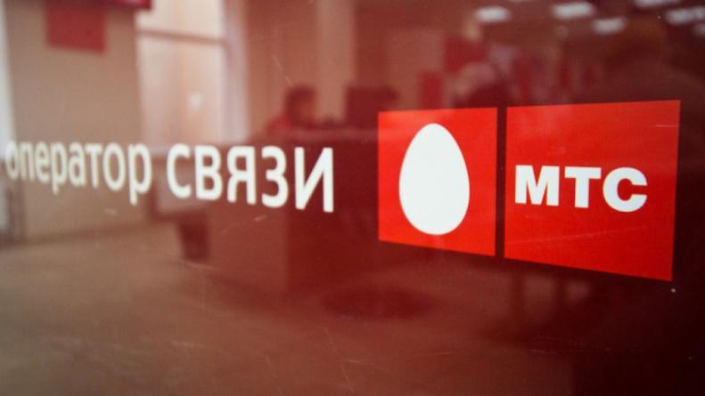 «МТС Украина» поможет придпринимателям искать новых клиентов
