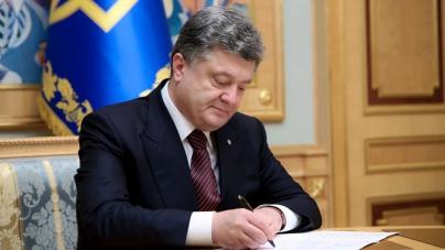 Президент підписав Закон, яким запроваджується система електронних закупівель товарів, робіт і послуг в Донецькій області