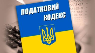 Проект налоговой реформы – 2016: понятие электронного кабинета налогоплательщика закрепят в НКУ