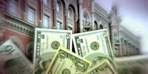 Нацбанк рассмотрит вопрос ограничений на валютном рынке на этой неделе