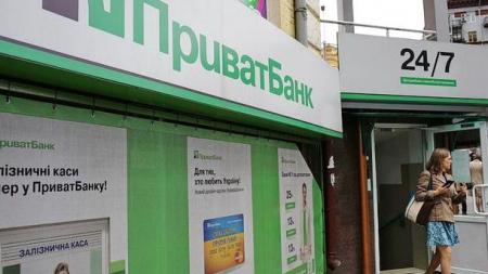 ПриватБанк стал партнером международной программы финансовой помощи переселенцам Востока Украины