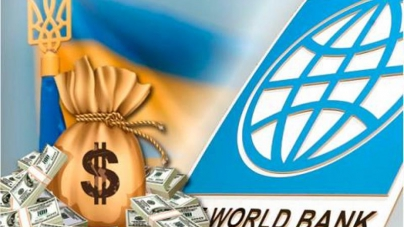 Всемирный банк выделил Украине кредит в $500 млн