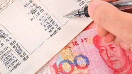 Китай запустил новую систему международных платежей