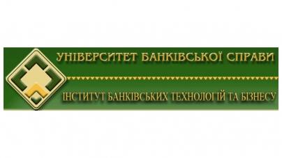 Університет банківської справи запрошує на «Університетські канікули»