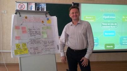 Методисти та викладачі Донецького облІППО вчаться створювати уроки з підприємницьким тлом