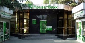 ПриватБанк открыл украинцам возможность осуществлять платежи в рассрочку через терминалы самообслуживания