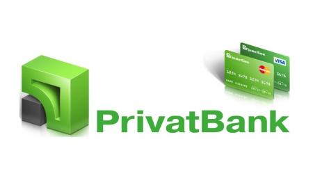 ПриватБанк увеличил капитал на 220 млн долларов