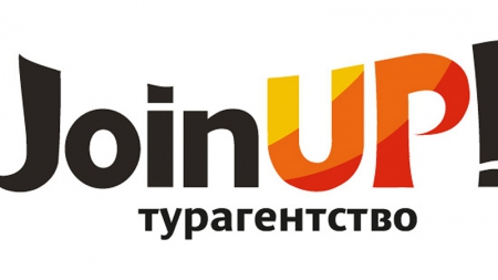 ДП «А.Е.Т. Джоин Ап!»