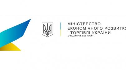 Міністерство економічного розвитку і торгівлі України звільнило бізнес від майже 13 000 радянських ГОСТів