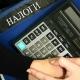 В январе-июне «единщики» заплатили на 58% налога больше, чем в прошлом году