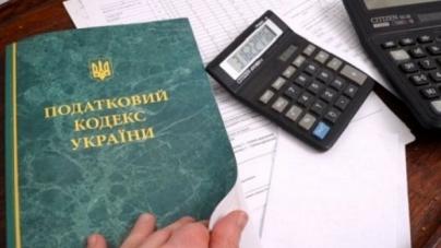 Обновленный проект Налогового кодекса: компромисс или «зрада»?