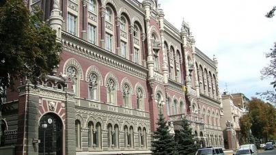 Національний банк України відзначає стабільне зростання кількості та обсягів безготівкових розрахунків в Україні