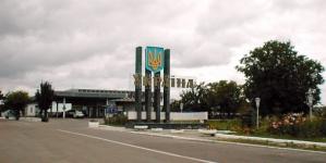 Депутаты отменили дополнительный импортный сбор