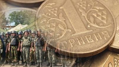 Фізичні особи – підприємці сплатять військовий збір за 2015 рік до 19 лютого 2016 року