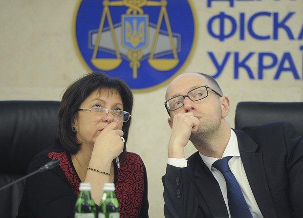 Фото: www.dyvys.in