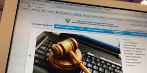 В Раде в первом чтении приняли законопроект Княжицкого, позволяющий блокировать неугодные сайты
