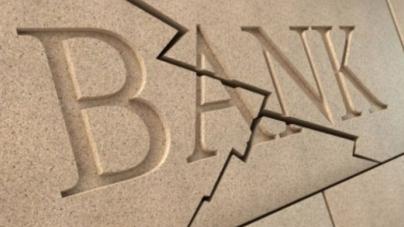 Банки Украины оказались самыми ненадежными в мире