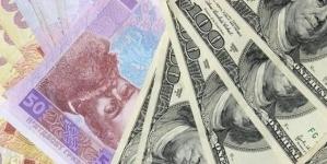 Эксперт рассказал, почему доллар будет стоить 30 гривен