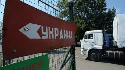 Украина вводит эмбарго на российские товары
