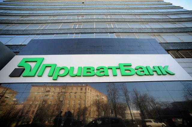 ПриватБанк погасил более 1 млрд грн рефинансирования НБУ