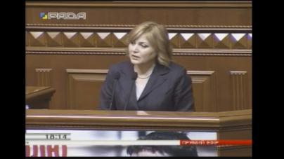 Представники АПІТУ — активні учасники парламентських слухань