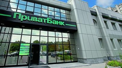 ПриватБанк подал судебные иски против PricewaterhouseCoopers (Кипр) и PricewaterhouseCoopers (Украина)
