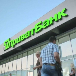 ПриватБанк заработал за полгода 531 млн