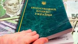 Налоговую реформу поставят на паузу — министр финансов