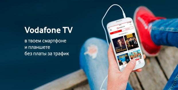 Vodafone усилил защиту персональных данных своих абонентов