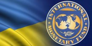 Миссия МВФ договорилась с украинскими властями, очередной транш ожидается летом