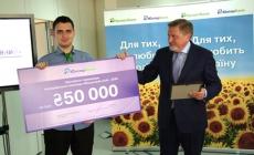 Днепропетровский школьник стал украинским финансовым гением года