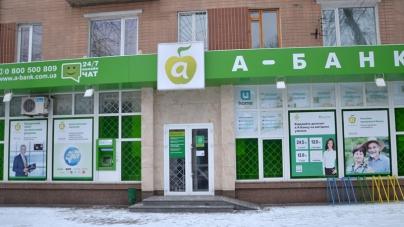 А-Банк увеличит уставный капитал на 70%