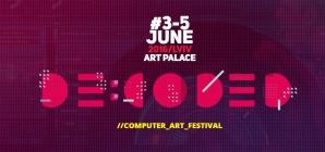 Фестиваль комп'ютерного мистецтва DE:CODED