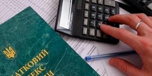 Какие изменения налогообложения физлиц инициирует Минфин
