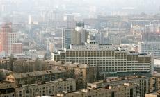Как изменились цены на квартиры в панельных домах в Киеве с начала 2016 года