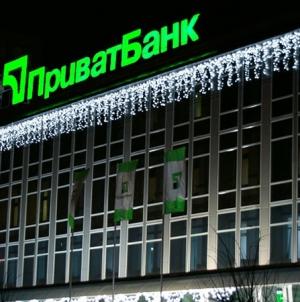 Коментар НБУ стосовно фінансового стану Приватбанку