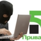 С начала года ПриватБанк обезвредил 240 кибермошенников