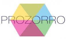 В июне ProZorro начнет выдавать профессиональные лицензии на пользование модулем аналитики