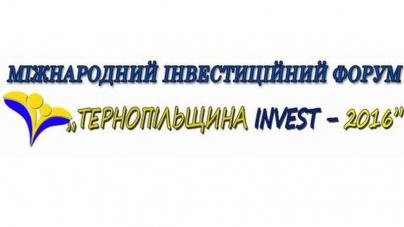 Голова ДРС Ксенія Ляпіна візьме участь у Міжнародному інвестиційному форумі «Тернопільщина Invest – 2016»