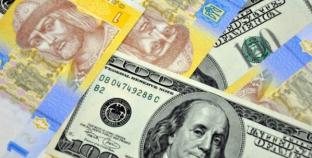 Бюджетная резолюция: Кабмин спрогнозировал курс гривны на ближайшие три года
