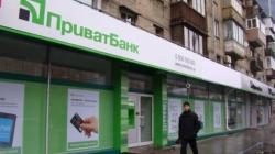 ПриватБанк стал банком-партнером Uber в Украине