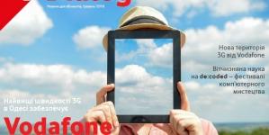 9 украинских разработок нашли инвесторов на TechTodayHub