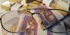С 1 июля пенсии до 10740 грн налогооблагаться не будут