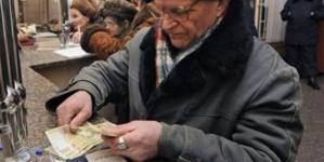 МВФ советует Украине уже сейчас разрабатывать пенсионную реформу