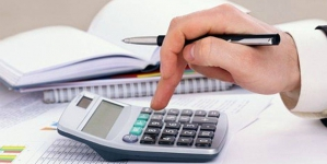 Каким будет администрирование налогов в 2017 году?
