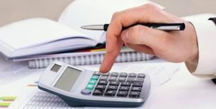 Нові розміри мінімальної заробітної плати та прожиткового мінімуму з 01.12.2016 – зміни у розрахунку єдиного внеску
