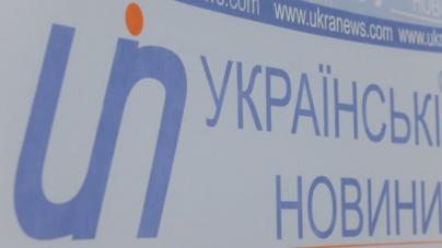 Анонсовано круглий стіл на тему перспектив кредитування МСБ в Україні